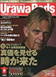 Urawa Reds Magazine (浦和レッズマガジン) 2009年 08月号 [雑誌]