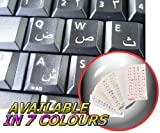 ARABIC KEYBOARD STICKER WITH WHITE LETTERING ON TRANSPARENT BACKGROUND FOR DESKTOP, LAPTOP AND NOTEBOOK