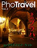 PhoTravel vol2 冬のプラハ