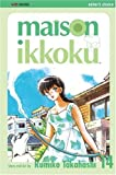 Maison Ikkoku Vol. 14