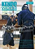 img - for Kendo World 4.4 book / textbook / text book