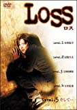 LOSS(ロス) [DVD]
