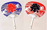1 Pair of Japanese Festival UCHIWA Kimono Yukata Hand Fan Matsuri Blue & Red