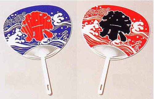 1 pair of japanese festival uchiwa kimono yukata hand fan matsuri blue red ceiling fans with - Japanese paddle fan ...