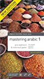 Mastering Arabic Book and 2 CD pack (Palgrave Master Series (Languages))