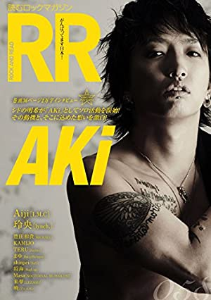 ROCK AND READ 058(�߸ˤ��ꡣ)