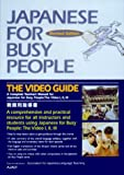 Japanese for Busy People: A Complete Teachers Manual for Japanese for Busy People: The Video I, II, III (4770024916) by Association for Japanese Language Teachi