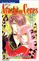 Ayashi No Ceres, tome 2