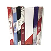 シドニアの騎士 (初回生産限定版) 全6巻セット [マーケットプレイス Blu-rayセット]