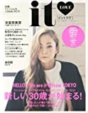 ViVi (ヴィヴィ) 増刊 it LOVE 2014年 05月号 [雑誌]