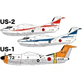プラッツ 1/300 海上自衛隊飛行艇 US-2/US-1 (2機セット) (PF-18) プラモデル