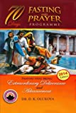 img - for 70 Days Fasting and Prayer Programme 2014 Edition book / textbook / text book
