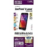 ラスタバナナ ZenFone 2 Laser(ZE500KL)用液晶保護フィルム 指紋・反射防止(アンチグレア) タイプタッチガードナー T680ZE500