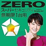スーパーセキュリティZERO 1台用(最新版) Windows 10対応[ダウンロード]