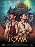 DVD 「LIVE FILMS TOWA –episode zero-」