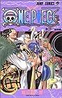 ONE PIECE -ワンピース- 第21巻 2001-12発売
