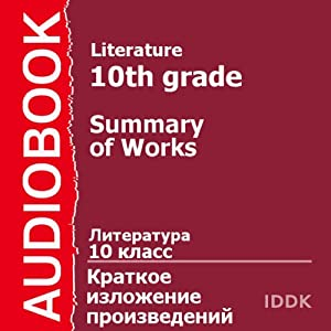 Literature for 10th Grade [Russian Edition]: Summary of Works | [Alexey Tolstoy, Anton Chekhov, Boris Vasilyev, Ivan Goncharov, Ivan Turgenev, Lev Tolstoy, Mikhail Bulgakov]