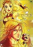 創聖のアクエリオン Vol.2 [DVD]
