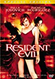 Resident Evil Special Edition (Bilingual)