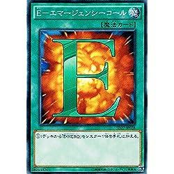 E-エマージェンシーコール ノーマル 遊戯王 ヒーローズ・ストライク sd27-jp028