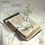 J. S. バッハ:モテット全集 (J.S. Bach : Motets / Masaaki Suzuki , BCJ) (SACD Hybrid)