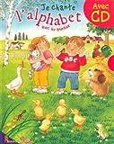 echange, troc Valériane - Je chante l'alphabet avec les animaux
