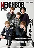 NEIGHBOR SYNC Vol.2 (メディアパルムック)