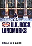 英国ロックを歩く U.K.ROCK LANDMARKS (SPACE SHOWER BOOks)