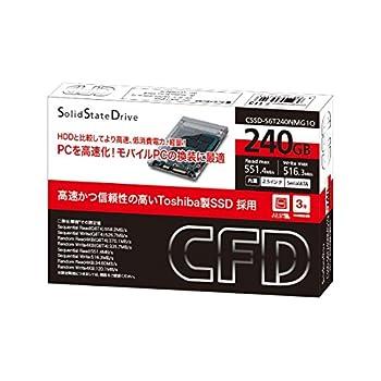 CFD販売 SSD 240GB 2.5inch TOSHIBA製 内蔵型 2.5→3.5inch変換マウンタ付 SATA6Gbps CSSD-S6T240NMG1Q