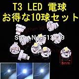 DongZhen 1チップ SMD T3 マイクロ LED ウェッジ球 LED バルブ エアコン スイッチ ダッシュボード ランプ 計器 ライト DC12V 10球入り