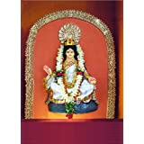 "Dolls Of India ""Brahmacharini - The Second Form Of Navadurga"" Photographic Print - Unframed (60.96 X 50.80 Centimeters..."