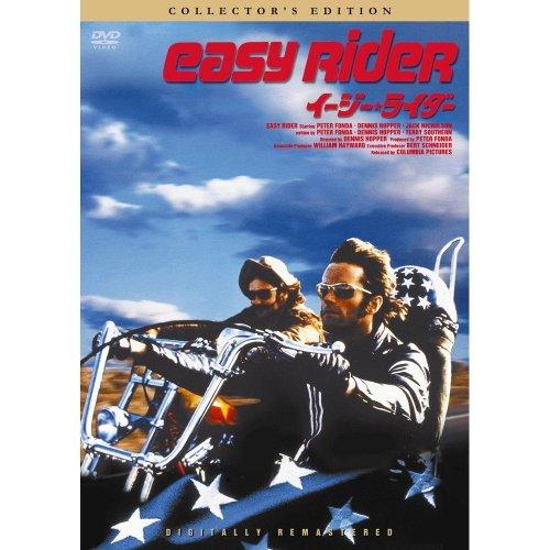 イージー★ライダー コレクターズ・エディション PPL-10005 [DVD]