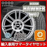【4本セット】ミシュラン LATITUDE TOUR HP 235/55R17 99H ハウナーデザイン W07 17×7.5J PCD112/5H +50 (ハブ径:57.1) 輸入車用 (サマータイヤ&ホイール)