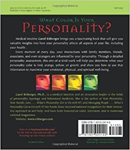 what color is your personality carol ritberger pdf