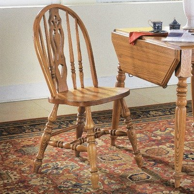 Great Thresheru0027s Too Keyhole Bow Back Side Chair [Set Of 2]