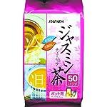 ハラダ ポット用ジャスミン茶TB 160g(3.2g×50袋)