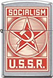Zippo 共産主義ソ連のポスター ハンマーと鎌 クローム仕上げ
