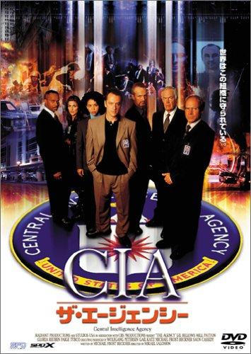CIA:ザ・エージェンシー