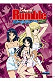 School Rumble: Extra Class OVA