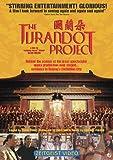 echange, troc The Turandot Project [Import USA Zone 1]