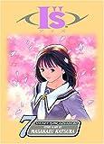 """I""""s, Vol. 7 (1421506483) by Katsura, Masakazu"""