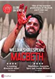 Macbeth: Shakespeare's Globe Theatre On-Screen