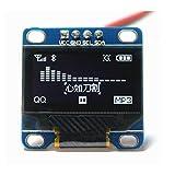 ディアイワイモール (DIYmall) iic i2c OLEDモジュール ディスプレイ 0.96インチ 51マイクロコントローラ12864 for Arduino (ホワイト)
