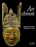 echange, troc Gilles Béguin, Hélène Chollet, Eric Lefebvre - Art chinois : Musée Cernuschi, acquisitions 1993-2004