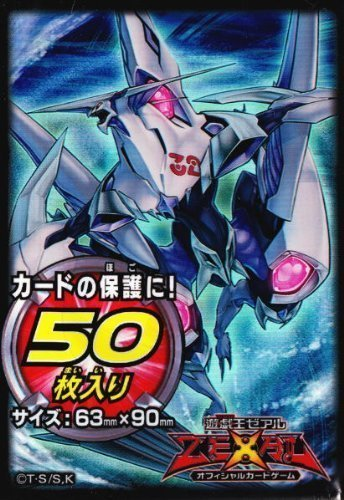 Yu-Gi-Oh! ZEXAL - Duelist Card Protector [Number 32: Shark Drake Vise Ver.] (50pcs) - 1