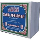 The English Translation of Sahih Al Bukhari With the Arabic Text (9 volume set)