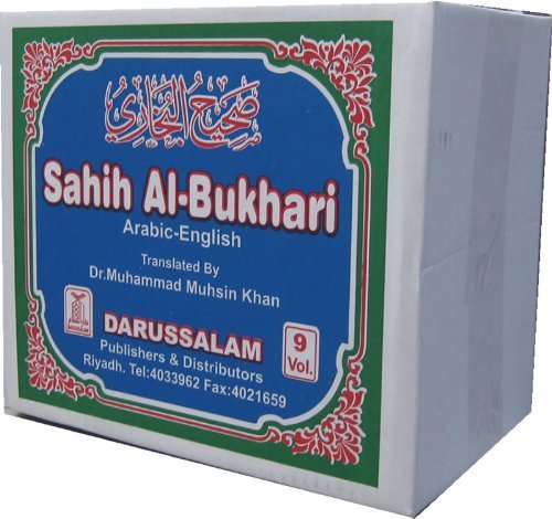 Amazon.com: The English Translation of Sahih Al Bukhari With the Arabic Text (9 volume set) (9781881963592): Muhammad Ibn Ismail Bukhari, Muhammad Muhsin Khan: Books