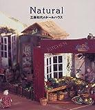 Natural―工藤和代のドールハウス