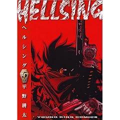 HELLSING 5 (�����O�L���O�R�~�b�N�X)
