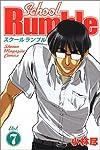 School Rumble(7) (講談社コミックス)